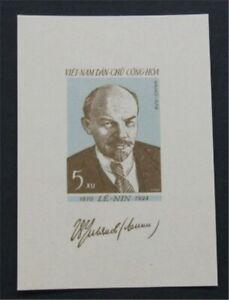 nystamps Viet Nam Stamp # 121a Mint OG NH $75   S24x1310