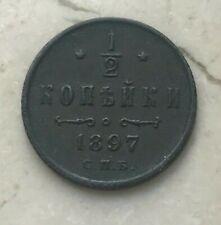 1897 Russia 1/2 Kopek - Scarce