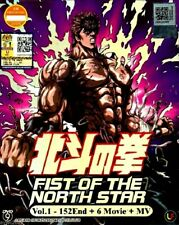 DVD Fist Of The North Star TV Series 1-152 End + 6 Movies + MV +TRACKED Shipping