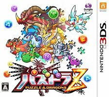 Used 3DS  Puzzle & Dragons Z  NINTENDO 3DS JAPANESE  IMPORT