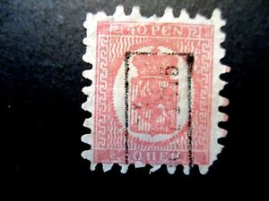 1866 Finland S# 10b, 40 penniaRed Postage Stamp, Missing perf teeth, Used