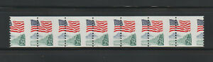 US EFO, ERROR Stamps: #2280a Flag Yosemite. Perf Shift PS7 #3 PNC MNH