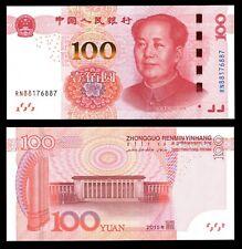 China, 100 Yuan 2015, Pick New, Improved Security, UNC - Mao Tse-Tung