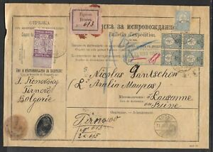 BULGARIA 1893 BULLETIN D'EXPEDITION TO FOREIGN DESTINATION MULTIPLE CANCELS RR++