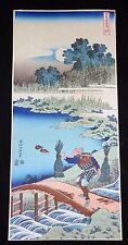 "Japanese Woodblock Print Reproduction ""The Horsetail Gatherer"" by Hokusai (Mod)"