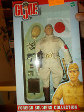 """MIB GI Joe 12"""" Foreign Soldiers Collection WWII Japanese Officer-SEALED NIB G.I."""