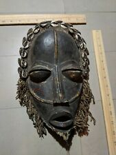 Chokwe Ceremonial Mask with Cowrie Shells — Authentic Carved Wood African Art
