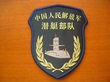 07's series China PLA Navy Submarine Force Patch,A