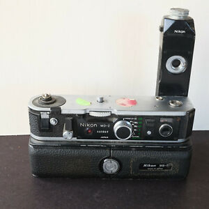 Nikon mb1-mb2 for parts untested