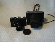 Vintage Russian Zenit-E 35mm Film SLR Camera & Helios-44-2 58mm 1:2 Lens