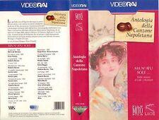 Antologia della canzone napoletana (5 VHS)