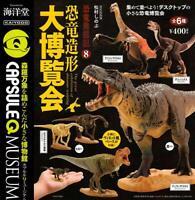 (Capsule toy) Capsule Q museum dinosaur 8 exposition [all 6 sets (Full comp)]