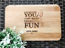 Teacher Thank You Gifts - Personalised Engraved Mini Serving / Chopping Board