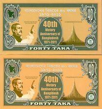 Bangladesh Commemorative Banknote with Folder  Error Spelling RARE