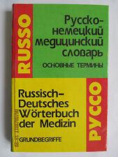 Wörterbuch der Medizin, russisch-deutsch, Медицинский словарь, русско-немецкий