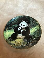 Vintage~Panda Collector Plate~Will Nelson~1st Issue~#1544F~BRADEX~1988~EUC~Decor