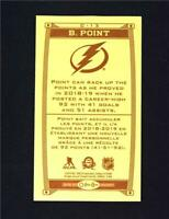 2019-20 UD O-Pee-Chee Caramel Wood Mini #C-13 Brayden Point - Tampa Lightning