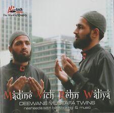 deewane Mustafa TWINS - MADINE Vich rehn waliya - Latest NUEVO CD