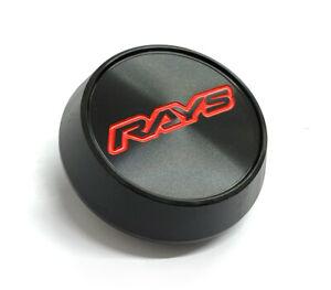 RAYS Wheels Volk Racing G50 Centre Cap