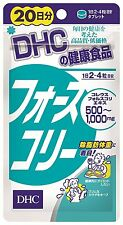 **US 2 DAY SHIP DHC Force Lean Dietary Supplement Diet Weight Loss 20days 80tbs