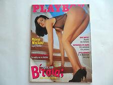 PLAYBOY GREEK EDIT. ISSUE No 14 FEBRUARY 1997 MAG. MANIA NTELOU, JENNIFER LEROY