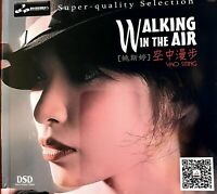Yao Siting 姚斯婷 Walking in the Air 空中漫步 DSD CD 妙音唱片 Audiophile Vocal English NEW