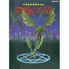 Megami Tensei I/II Piano sheet music book