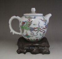 Chinese Old Dou-cai Phoenix design Porcelain Teapot Mark