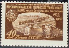 RUSSIA SOWJETUNION 1958 XX A Industry Voroshilovgrad - Lugansk UNISSUED MNH