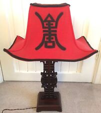 Vintage Traditional Chinese Carved Wooden Table Lamp Red Pagoda Shade Asian