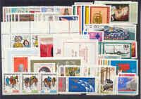 DDR Jahrgang 1977 , postfrisch , Auswahl aus Michel Nr. 2199 - 2286
