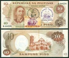 10p Philippine Dia del Galeon (Day of the Galleon) 2010 w/ Stamp Banknote 3