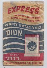 50's ISRAEL BLUE for LAUNDRY EXPRESS ATOM FULL ILLUSTRATED BAG TEL-AVIV Ruth