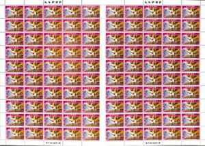 [OPG575] Ethiopia 1986 lot of 100x complete set in sheets very fine MNH