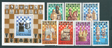 Vietnam, 1983, Chess Pieces, 7 stamps + s/s block