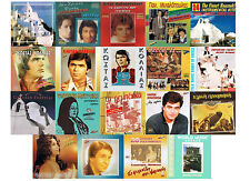 19 GREEK CDs WHOLESALE LOT authentic music of Greece,bouzouki NEW free U.S. ship