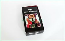Era Of Aquarius Oracle Fortune Telling 78 Tarot Card Deck  Russian Bolgarchuk