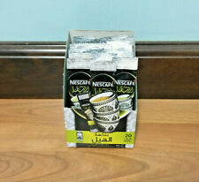 (20 Sticks) x Nescafe Arabiana Instant Arabic Coffee Cardamom [WIthout Box] قهوة
