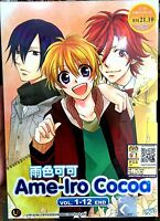 Ame-Iro Cocoa (Chapter 1 - 12 End) ~ All Region ~ Brand New & Factory Seal ~