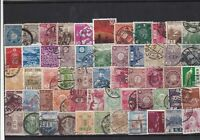 Japan early used stamps Ref 15886