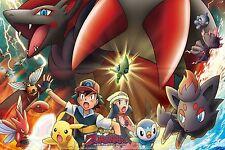 Pokemon Zoroark -  Amazing Wall  Poster - 30 in x 20 in - Fast Shipping