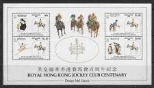 HONG KONG , GREAT BRITAIN , 1984, JOCKEY CLUB CENTENARY , S/S