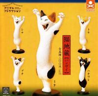 Standstones animal attraction cat Jizo [Banzai] Gashapon 5 set mini figure Japan