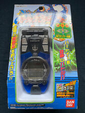 Bandai 2008 Treasure Gaust Strap Hunter Blue Color Version Digimon Digivice Rare