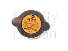 Genuine Nissan Reservoir Cap 21430-1P111