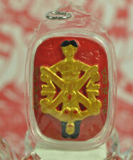 I NGANG Mae E Per Have sex calling love Lust AMULET charming attraction Talisman