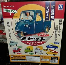 AOSHIMA 1/50 Daihatsu Midget Collection Gashapon Mini Car - Set of 6