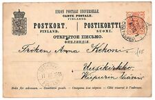 TT90 1891 Finland-Suomi Postcard Postal Stationery {samwells-covers}PTS