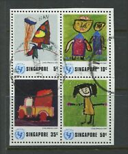 Singapore 1974 Childrens Day set of 4 in a used block of 4 from souvenir sheet