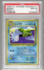1998 Japanese VENDING Series 3 III 117 SEADRA PSA 10 Low Population